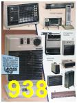 1985 Sears Fall Winter Catalog, Page 938