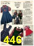 1977 Sears Fall Winter Catalog, Page 446