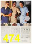 1987 Sears Spring Summer Catalog, Page 474
