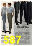 1965 Sears Spring Summer Catalog, Page 587