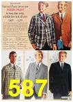 1967 Sears Spring Summer Catalog, Page 587