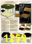 1977 Sears Spring Summer Catalog, Page 1259