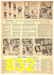 1949 Sears Spring Summer Catalog, Page 832