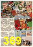 1980 Sears Christmas Book, Page 369