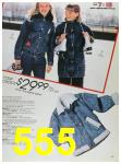 1988 Sears Fall Winter Catalog, Page 555