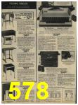 1979 Sears Spring Summer Catalog, Page 578