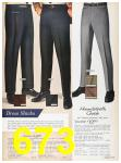 1967 Sears Fall Winter Catalog, Page 673