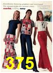 1975 Sears Spring Summer Catalog, Page 375