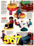 1997 JCPenney Christmas Book, Page 567