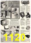 1980 Sears Spring Summer Catalog, Page 1120