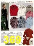 1982 Sears Fall Winter Catalog, Page 369
