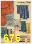 1959 Sears Spring Summer Catalog, Page 676
