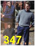 1991 Sears Fall Winter Catalog, Page 347
