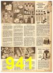 1958 Sears Fall Winter Catalog, Page 941