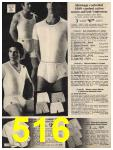 1981 Sears Spring Summer Catalog, Page 516