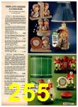 1977 Sears Christmas Book, Page 255