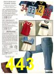 1980 Sears Spring Summer Catalog, Page 443