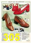 1977 Sears Spring Summer Catalog, Page 305
