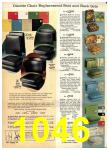 1969 Sears Fall Winter Catalog, Page 1046