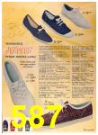 1964 Sears Spring Summer Catalog, Page 587