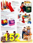 2007 JCPenney Christmas Book, Page 152