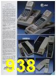 1985 Sears Spring Summer Catalog, Page 938