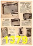 1963 Sears Fall Winter Catalog, Page 1379