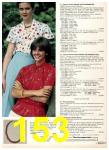 1980 Sears Spring Summer Catalog, Page 153