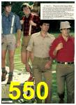 1980 Sears Spring Summer Catalog, Page 550