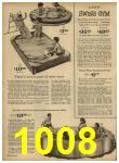 1962 Sears Spring Summer Catalog, Page 1008