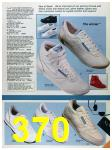 1986 Sears Spring Summer Catalog, Page 370
