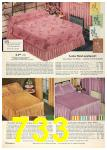 1958 Sears Spring Summer Catalog, Page 733