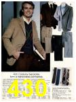 1983 Sears Fall Winter Catalog, Page 430