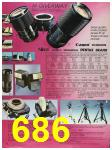 1988 Sears Spring Summer Catalog, Page 686