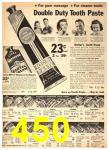 1942 Sears Spring Summer Catalog, Page 450