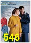 1977 Sears Fall Winter Catalog, Page 546