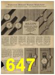 1962 Sears Spring Summer Catalog, Page 647