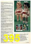 1980 Montgomery Ward Christmas Book, Page 395