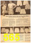 1958 Sears Spring Summer Catalog, Page 565