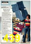 1977 Sears Spring Summer Catalog, Page 439