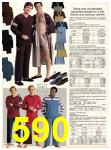 1982 Sears Fall Winter Catalog, Page 590