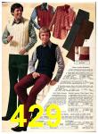 1973 Sears Fall Winter Catalog, Page 429