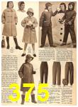 1956 Sears Fall Winter Catalog, Page 375