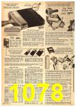 1962 Sears Fall Winter Catalog, Page 1078