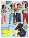 1988 Sears Spring Summer Catalog, Page 581