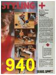1989 Sears Home Annual Catalog, Page 940