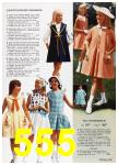1967 Sears Spring Summer Catalog, Page 555