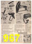 1983 Sears Fall Winter Catalog, Page 967