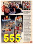 1985 Sears Christmas Book, Page 555
