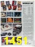 1991 Sears Spring Summer Catalog, Page 1451